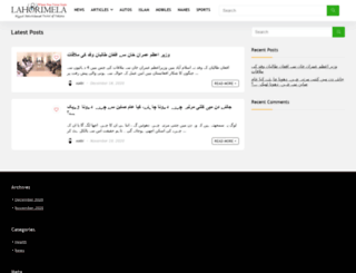 lahorimela.com screenshot
