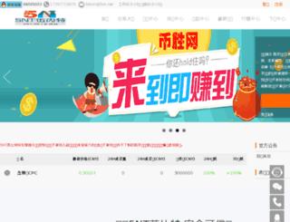 laibt.com screenshot