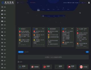 laicai.cn screenshot