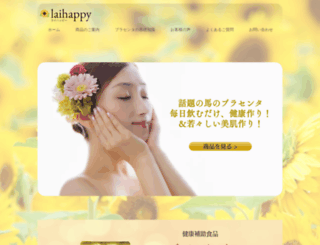 laihappy.com screenshot