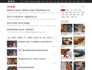 laijiemi.com screenshot