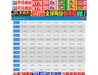 lainyonline.com screenshot