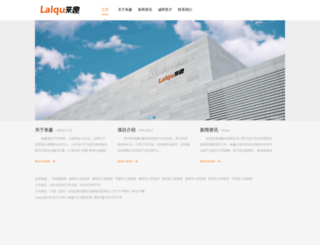 laiqu.com screenshot