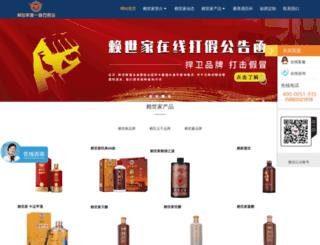 laishijia.com screenshot