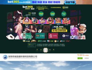 laitessentiel.com screenshot