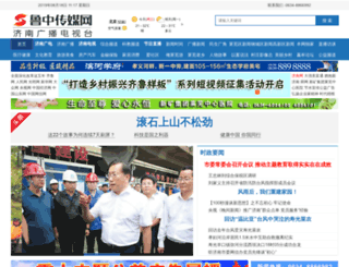 laiwumedia.com screenshot