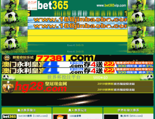 laiyangjiuye.net screenshot