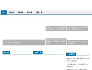 laizhou.net screenshot