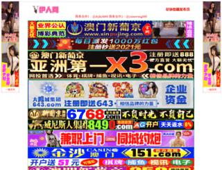 lajiyouxi.cn screenshot