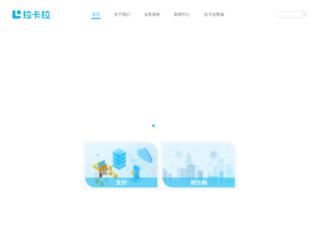 lakala.com screenshot
