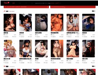 lakashitel-pont.com screenshot