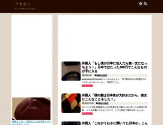 lakatan.net screenshot