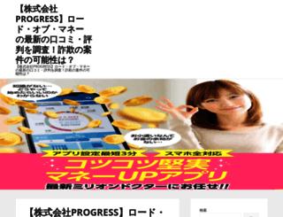 lake-tawakoni.com screenshot