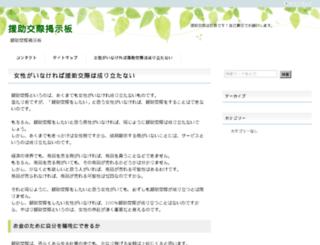 lakewoodrealestateguide.com screenshot