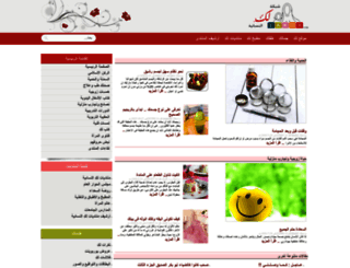 lakii.com screenshot