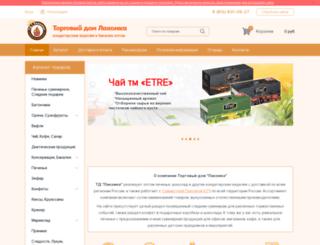 lakomkaspb.ru screenshot