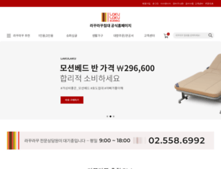 lakulakukorea.com screenshot