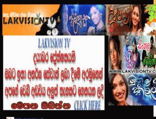 lakvisiontv.cc screenshot