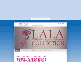 lala.hannnari.com screenshot