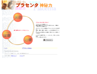 lala.hiho.jp screenshot