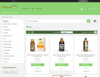 lalak.org.ua screenshot