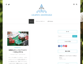 lalaport-shinmisato.com screenshot