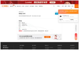 lalaqi.com screenshot