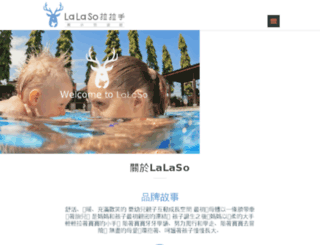 lalaso.com.tw screenshot