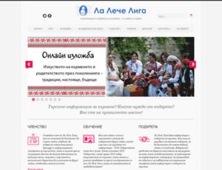 lalechebg.com screenshot