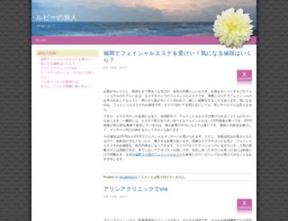 laledevridizisi.net screenshot