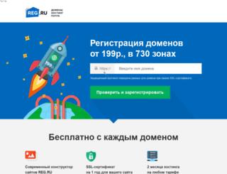 laletik.ru screenshot