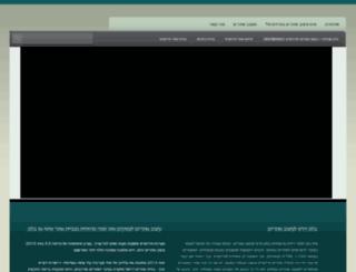 lama-wordpress.com screenshot