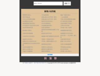 lamawe.com screenshot