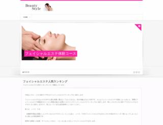 lamegi.org screenshot