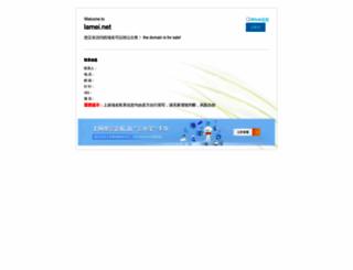 lamei.net screenshot