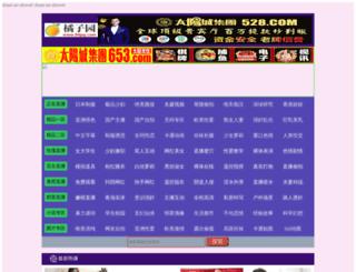 lamijara.com screenshot