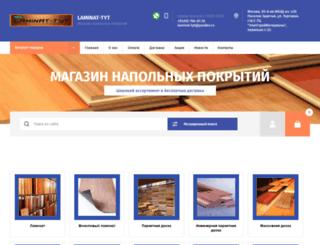 laminat-tyt.ru screenshot