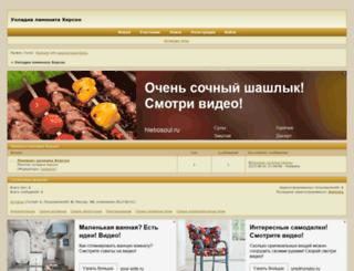 laminat.2bb.ru screenshot