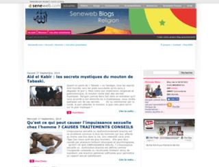 laminebarafall.seneweb.com screenshot