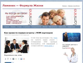 laminin-com.ru screenshot
