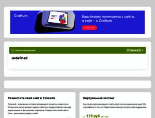laminine.inwebprof.com screenshot