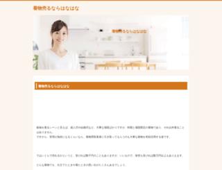 lammaniee.0fees.net screenshot