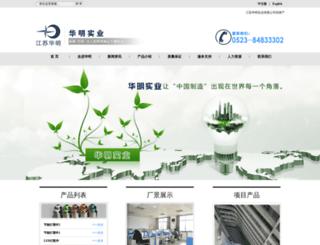 lampcap.cn screenshot