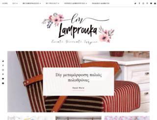 lamproukam.blogspot.com screenshot
