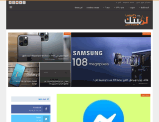 lamptk.com screenshot