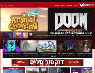 lan.vgames.co.il screenshot