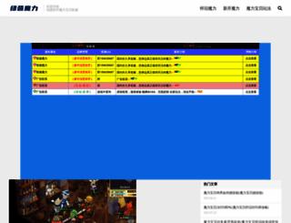 lan26766.cn screenshot