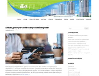 lana.biz.ua screenshot