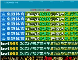 lanalayne.com screenshot