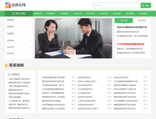 lancaizhu.com screenshot